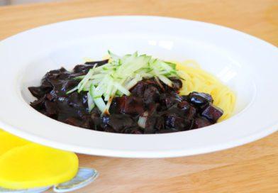 Korean Black Bean Sauce Noodles, Jajangmyeon
