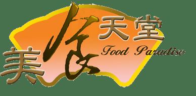 FP_Logo_Final (2)