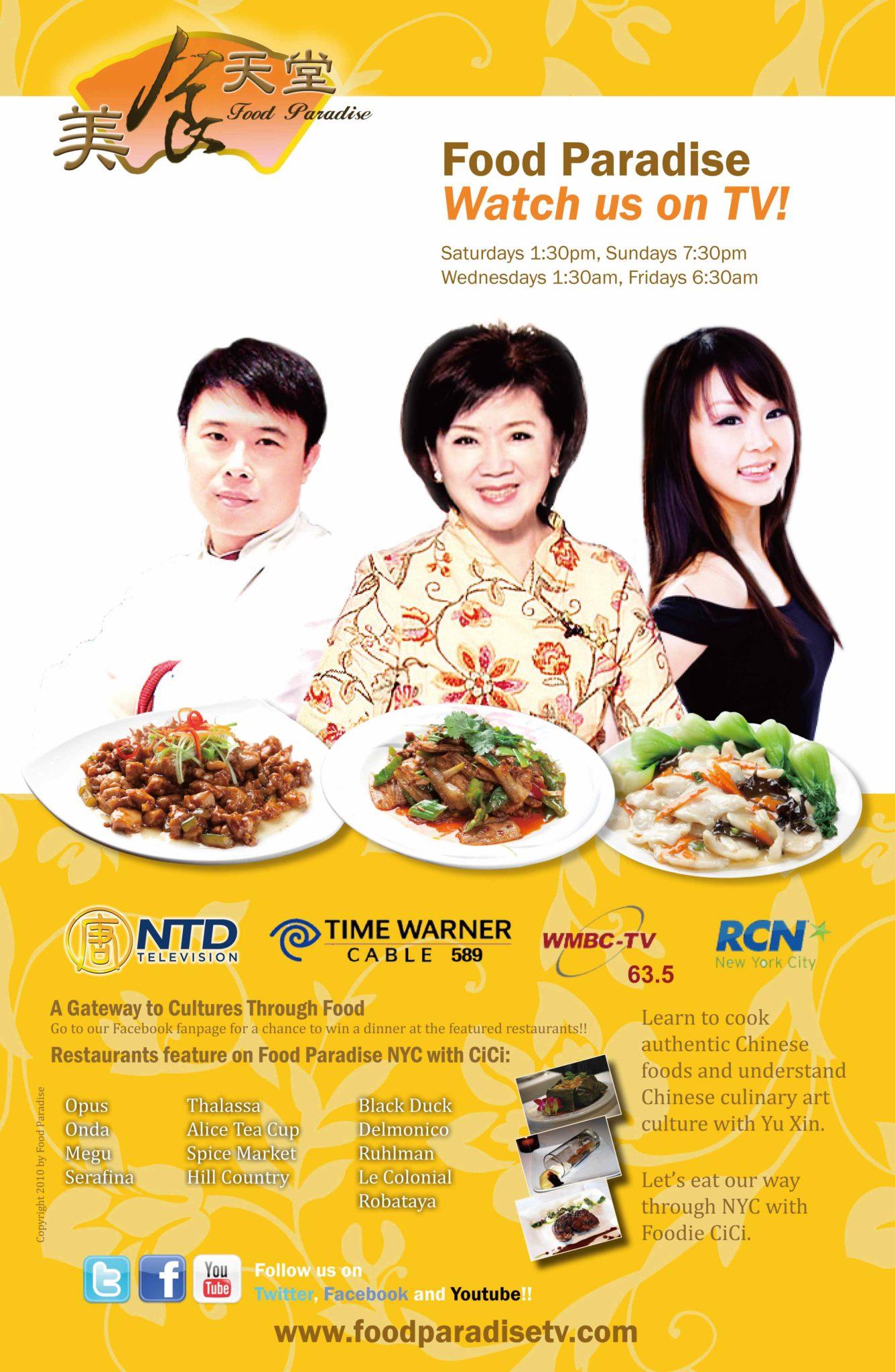 Foodparadise_poster_edited